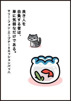 KinNeko2016071503