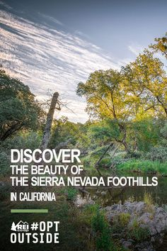 Discover Hidden Falls Regional Park in Auburn, California. Currently offering 30 miles of trails, this regional park will grow to 50 miles and over 3,600 acres in 2017. Pin now and hike on Black Friday!