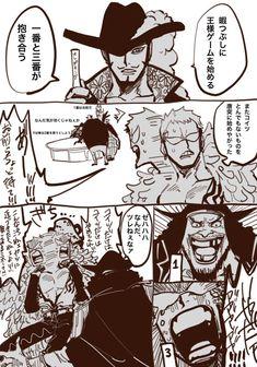 サイコパスタ (@muryoku_d) さんの漫画 | 77作目 | ツイコミ(仮) One Piece, Manga, Comics, Memes, Movie Posters, Film Poster, Popcorn Posters, Manga Comics, Comic Book