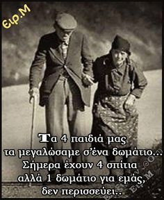 Unique Quotes, Best Quotes, Words Quotes, Sayings, Colors And Emotions, Big Words, Greek Quotes, Mothers Love, Life Images