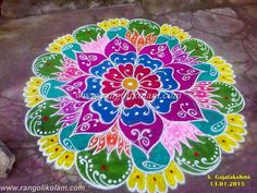 Freehand colourful rangoli design done on 2015 by gajalakshmi Rangoli Designs Simple Diwali, Best Rangoli Design, Rangoli Simple, Rangoli Designs Latest, Rangoli Designs Flower, Rangoli Ideas, Rangoli Designs Diwali, Rangoli Designs Images, Rangoli Designs With Dots