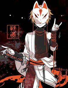 Japanese Fox Mask, Japanese Art, Kitsune Mask, Samurai Artwork, Mask Drawing, Japon Illustration, Japanese Folklore, Masks Art, Anime Artwork
