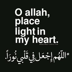Uploaded by Islam Blossoms. Find images and videos about love, text and islam on We Heart It - the app to get lost in what you love. Quran Quotes Inspirational, Quran Quotes Love, Allah Quotes, Arabic Love Quotes, Muslim Quotes, Religious Quotes, Words Quotes, Imam Ali Quotes, Islamic Qoutes