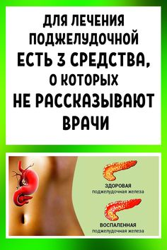 Health Tips, Health And Wellness, Health Fitness, Reflexology, Arthritis, Healthy Lifestyle, Lose Weight, Therapy, Medical