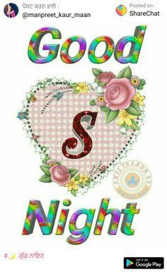 Good Night Image, Good Morning Good Night, Morning Light, Good Night Wishes, Good Night Quotes, Good Nyt, Gud Nite, Cute Love Wallpapers, Owl Photos