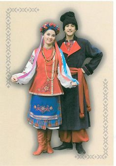 traditional Ukrainian garments