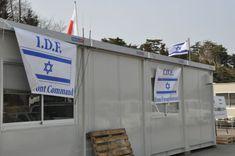 IDFとはイスラエル国防軍(Israel Defense Forces)の略。「ダビデの星」が三陸沖からの海風に はためいて いた。=2011年4月、宮城県南三陸町 撮影:筆者=