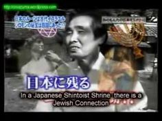 Japanese and Jews may have the same ancestor!?  cooljapanch