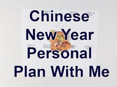 Personal Plan With Me - Chinese New Year