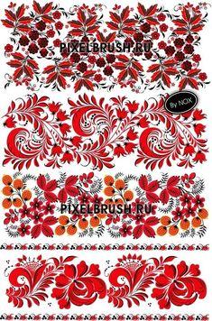 Embroidery floral motifs 47 new ideas Embroidery Monogram Fonts, Etsy Embroidery, Embroidery Hoop Art, Hand Embroidery Designs, Floral Embroidery, Embroidery Machine Reviews, Kids Watercolor, Russian Folk Art, Scandinavian Folk Art