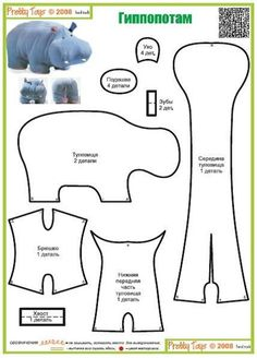 Sewing Stuffed Animals Гиппопотам - Free Stuffed Plush Hippo pattern (In Russian or? I am pretty sure I can figure it out from the picture) Plushie Patterns, Animal Sewing Patterns, Sewing Patterns Free, Doll Patterns, Free Sewing, Pretty Toys Patterns, Free Pattern, Sewing Toys, Sewing Crafts