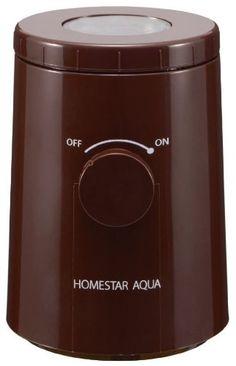 Homestar Aqua Planetarium (Chocolate)