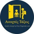 AnoixtesTaxeis Teaching Resources | Teachers Pay Teachers