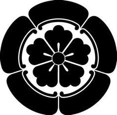 Shop Oda Mon Japanese samurai clan yellow on black Classic Round Sticker created by ejkaal. Chinese Design, Japanese Design, Japanese Art, Japanese Logo, Rinne Sharingan, Mangekyou Sharingan, Yakuza Style Tattoo, Kabuto Samurai, Japanese Family Crest