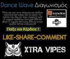 Anyway Radio: SUPER DANCE WAVE ΔΙΑΓΩΝΙΣΜΟΣ ❤ ❤ ❤