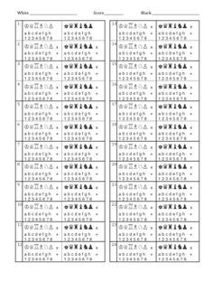 if you want to notate your games but don't know how, this sheet is perfect! Art Through The Ages, Logic Games, Kindergarten Class, Chess Pieces, 10 Pm, Happy Girls, School Projects, Screen Shot, Sheet Music