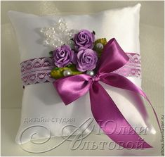Ring Pillow, MY COLORS IVORY, PURPLE & GOLD.