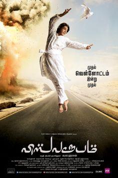 Kamal Hassan Viswaroopam Movie HD Wallpapers ~ Cinediary