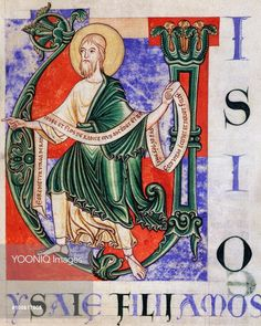 The Prophet Isaiah from Citeaux, miniature from Citeaux Explanatio in Isaiam (Saint Jerome's Commentary on Isaiah), manuscript 129, folio 5, recto. France, 12th century.