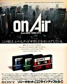 SONY on Air