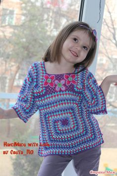 Tunic Grandmas Tales  ...  free crochet pattern from a Russian site, but the pictorial is easy fo follow.  I love the retro look of it :)