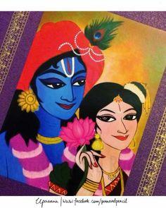 Krishna Krishna Drawing, Krishna Painting, Madhubani Painting, Krishna Art, Radhe Krishna, Lord Krishna, Rangoli Painting, 3d Rangoli, Rangoli Simple
