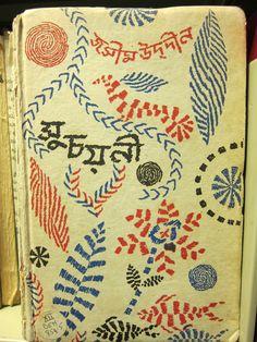Indian/Gujarati book
