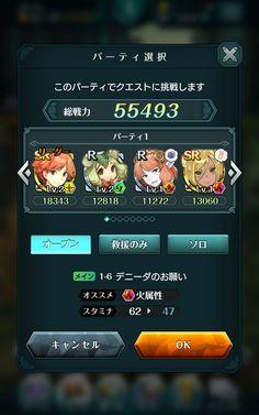 http://gameui.matme.info/blog/wp-content/uploads/2016/12/Screenshot_2016-12-03-03-44-30.jpg