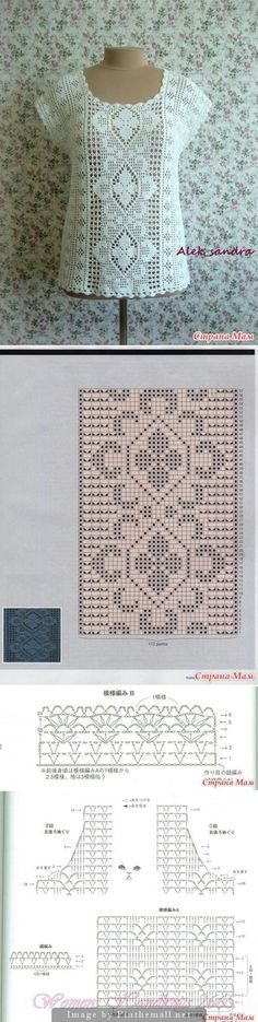 Beautiful filet crochet top with flattering vertical lines & central panel design ~~ http://www.liveinternet.ru/users/ella13/post287172413/: