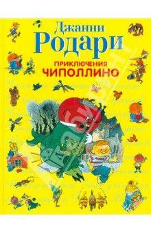 Український міф читати