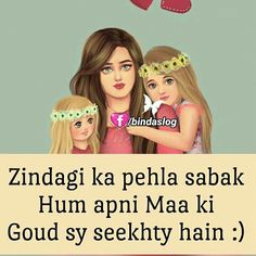 The 57 Best Mummy Dady N Family Images On Pinterest Allah