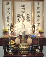 Central to ceremonial forms of Taoist practice is the Taoist altar – the external representation of both Taoist cosmology and of the Internal Alchemical processes the practitioner undergoes on the path to Immortality. Taoism, Buddhism, The Tabernacle, Chinese Design, Altar Decorations, Hindu Temple, Gods And Goddesses, Deities, Feng Shui