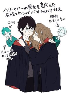 Uploaded by AnaStasion. Find images and videos about art, harry potter and draco malfoy on We Heart It - the app to get lost in what you love. Harry And Hermione, Draco Harry Potter, Harry Potter Ships, Harry Potter Anime, Harry Potter Pictures, Harry Potter Universal, Draco Malfoy, Harmony Harry Potter, Dramione Fan Art