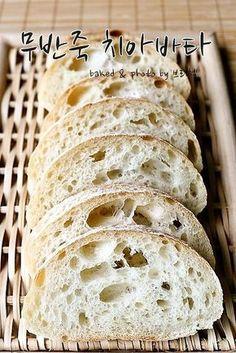 무반죽 치아바타 , 치아바타 샌드위치 만들기 : 네이버 블로그