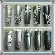 :-) Judy Nails, Nail Art Arabesque, Chrom Nails, Swirl Nail Art, Cruise Nails, Vintage Nails, Nailart, Nail Art Pictures, Diy Nail Designs