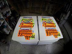 Free Market Economy / Silkscreen Print on Behance