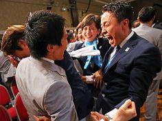 Olympic 2020 Tokyo