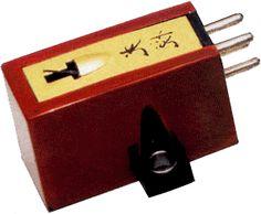 Koetsu Urushi Cartridge
