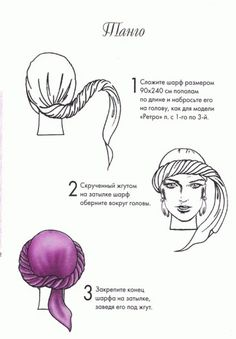 How to tie a scarf on your head – 6 – Scarf Ideas 2020 Hair Wrap Scarf, Scarf Belt, Ways To Wear A Scarf, How To Wear Scarves, Turban Hat, Turban Style, Hijab Style Tutorial, Head Scarf Styles, African Head Wraps