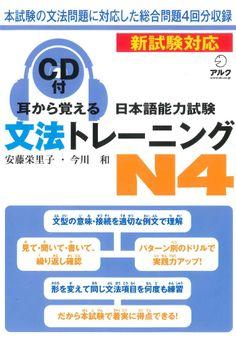Sách luyện thi N4 Mimikara Oboeru ngữ pháp (Kèm CD)