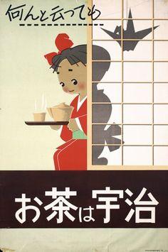 Japanese Tea Poster 1940s