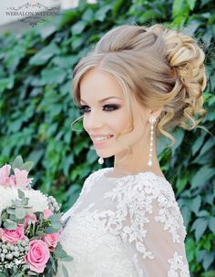 Портфолио | Websalon Wedding