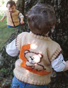 Waistcoat knitting pattern...FREE PATTERN