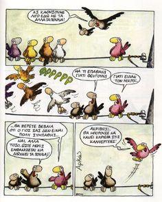 Murphy Law, Funny Cartoons, Humor, Comics, Humour, Funny Photos, Cartoons, Funny Humor, Comedy