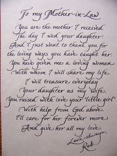 Letter to the mother in law