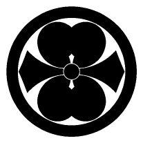 Japanese Kamon, coats of arms