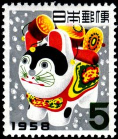 Japan, Year of the cat stamp. Japanese Stamp, Japanese Cat, Art Chinois, Going Postal, Dog Years, Thinking Day, Love Stamps, Maneki Neko, Vintage Stamps