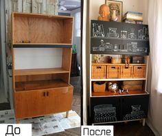 В новом обзоре было собрано несколько замечательных примеров того, как можно взять и легко преобразить старую мебель, превратив ее в нечто совершенно новое и безукоризненное.
