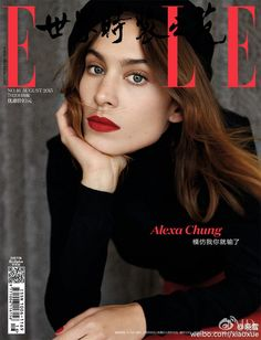 Alexa Chung featured on the Elle China cover from August 2015