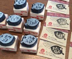静岡の多い苗字はんこ 15種!おさんぽてん準備中 ご縁をつなぐ消しゴムはんこ